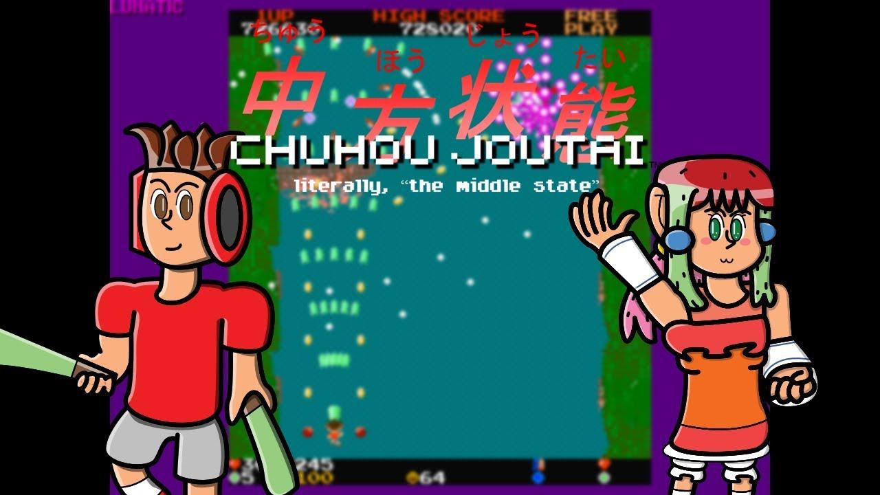 chuhou-joutai-bu-bir-oyun