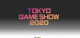 TGS 2020 İptal Edildi