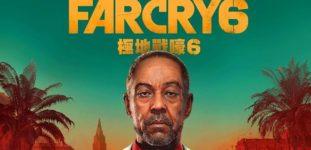 Far Cry 6 Sistem Gereksinimleri | Kaç GB?